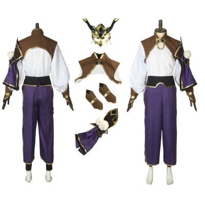 Fate/Grand Order Prince of Lan Ling Cosplay Costume